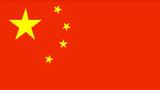 Floods, landslides kill 135 people in China
